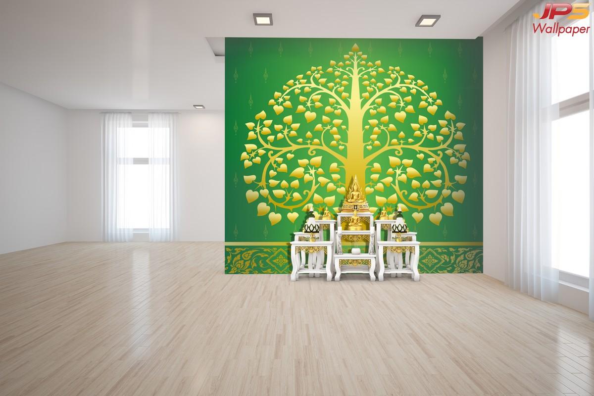 ทางร้านรับทำวอลเปเปอร์สั่งพิมพ์ ตกแต่งห้องพระ ลายต้นโพธิ์สีทอง พื้นหลังสีเขียว