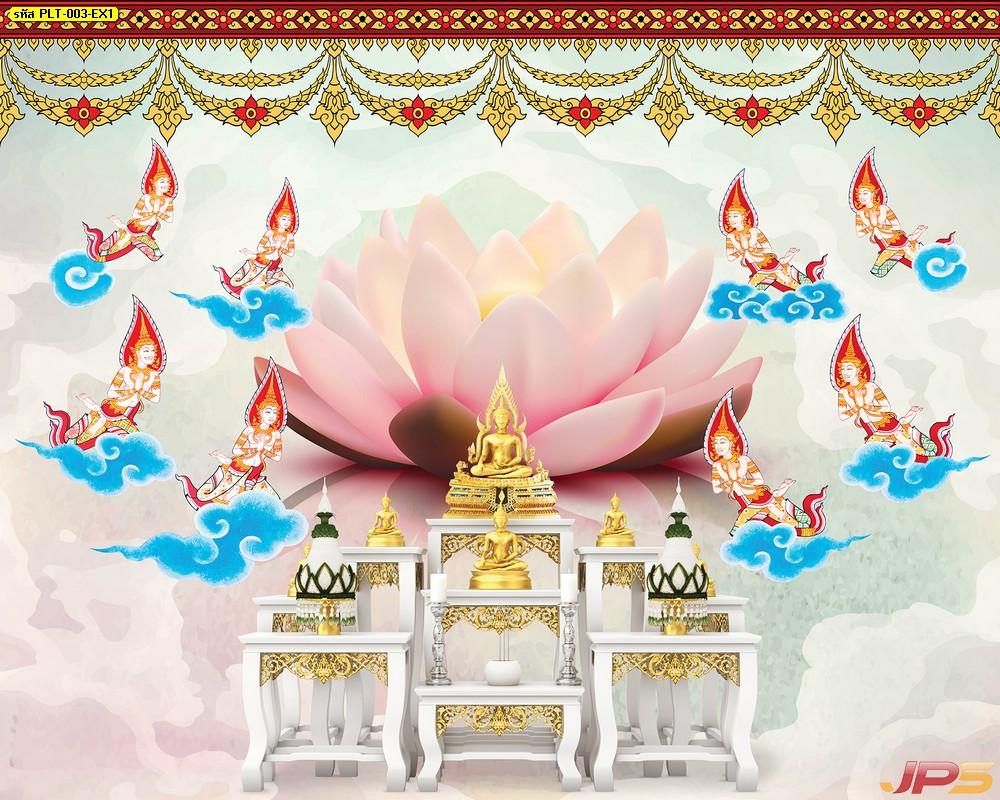 ภาพพิมพ์พรีเมี่ยมลายไทย วอลเปเปอร์ลายดอกบัวใหญ่สีชมพู ท่ามกลางเหล่าเทพพนม