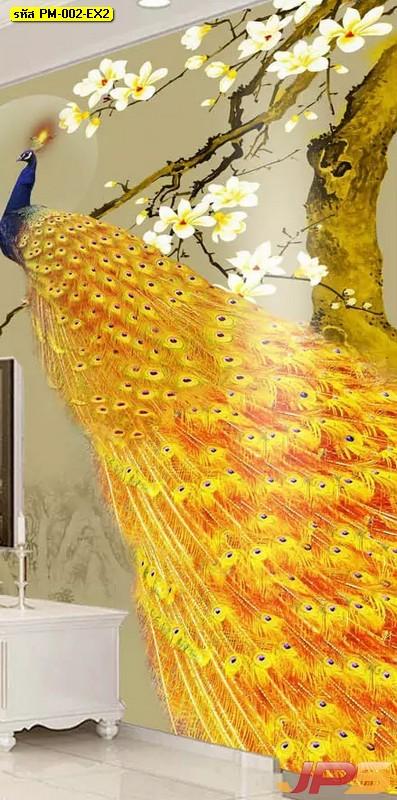 วอลเปเปอร์พิมพ์ลายภาพมงคลเรียกทรัพย์ ลายนกยูงมงคลสีทอง