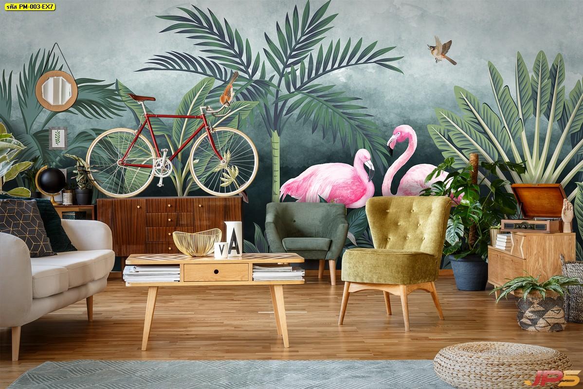 ทางร้านรับทำวอลเปเปอร์สั่งพิมพ์ ลายนกฟลามิงโกคู่สีชมพู ในสวนป่าใหญ่