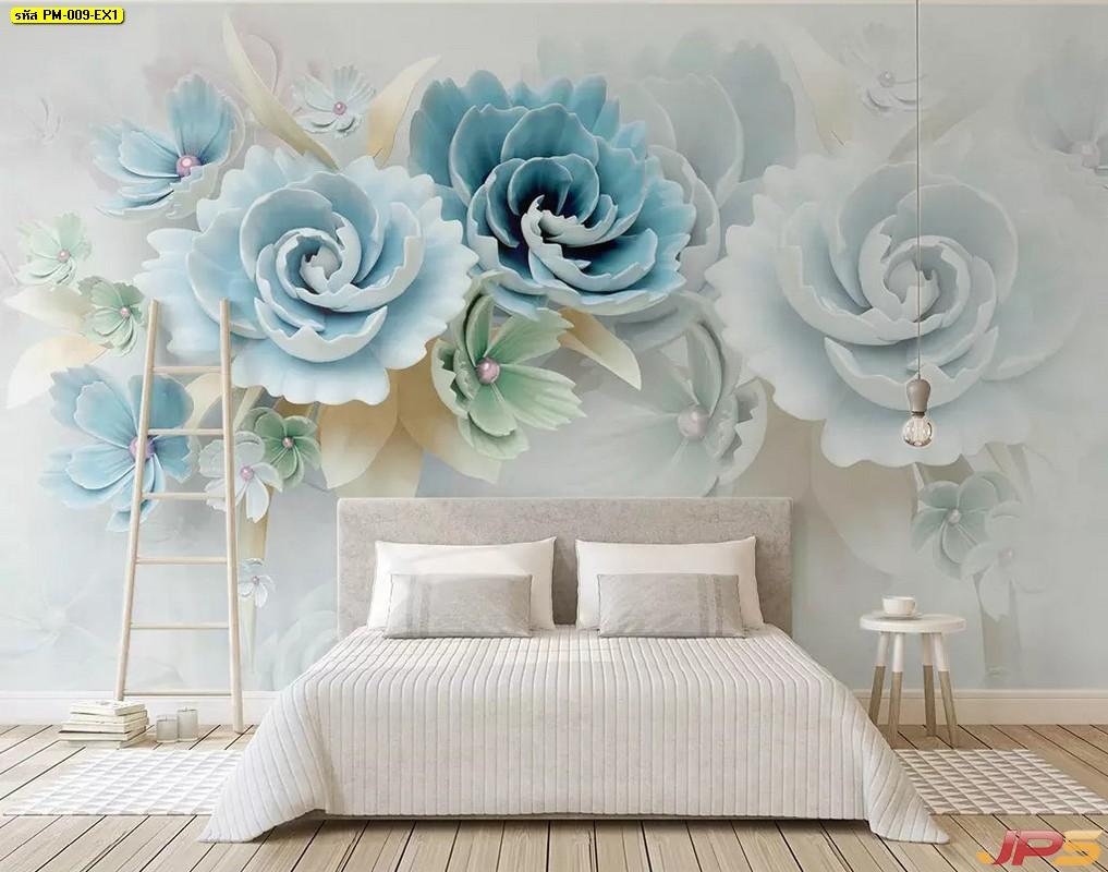 วอลเปเปอร์แบบสั่งพิมพ์ ลายดอกไม้ใหญ่สีฟ้า พื้นหลังสีขาว