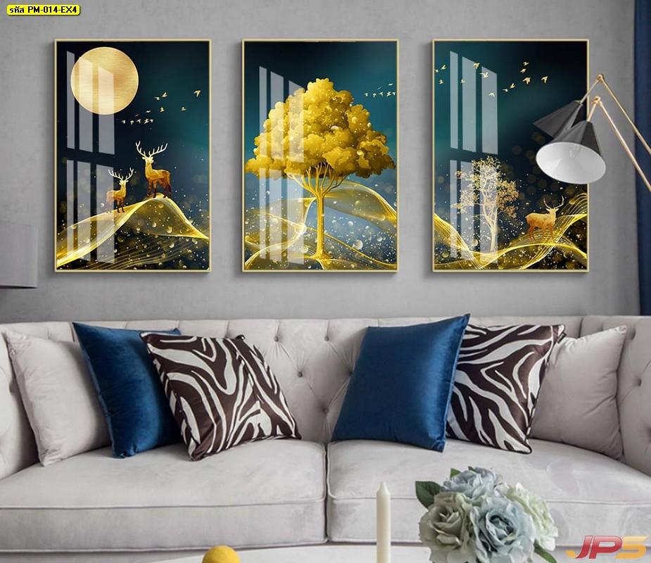Print Wallpaper ภาพมงคลติดห้อง ลายกวางคู่กับพระจันทร์สีทอง ลายต้นไม้สีทอง และลายกวางสีทอง