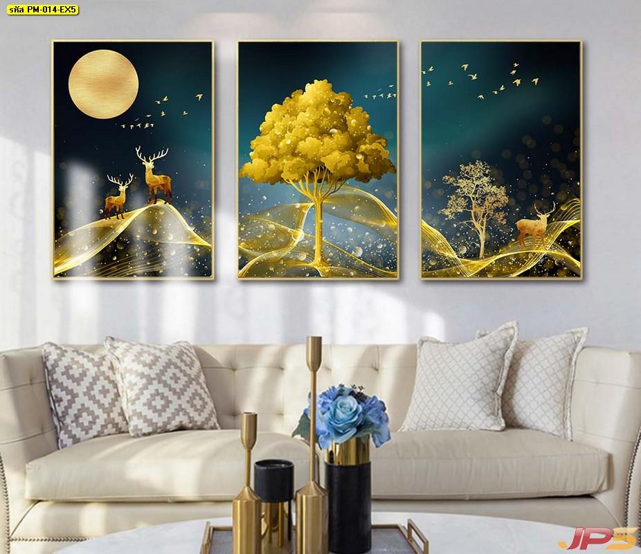 วอลเปเปอร์สั่งพิมพ์ตามขนาด ภาพมงคลแต่งบ้าน ลายกวางคู่กับพระจันทร์สีทอง ลายต้นไม้สีทอง และลายกวางสีทอง