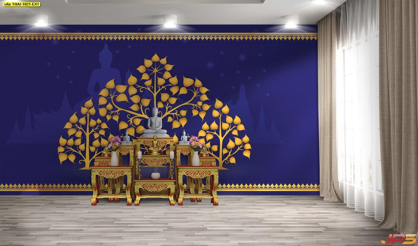 ลายต้นโพธิ์สีทอง ภาพพิมพ์ลายไทย พื้นหลังสีน้ำเงิน
