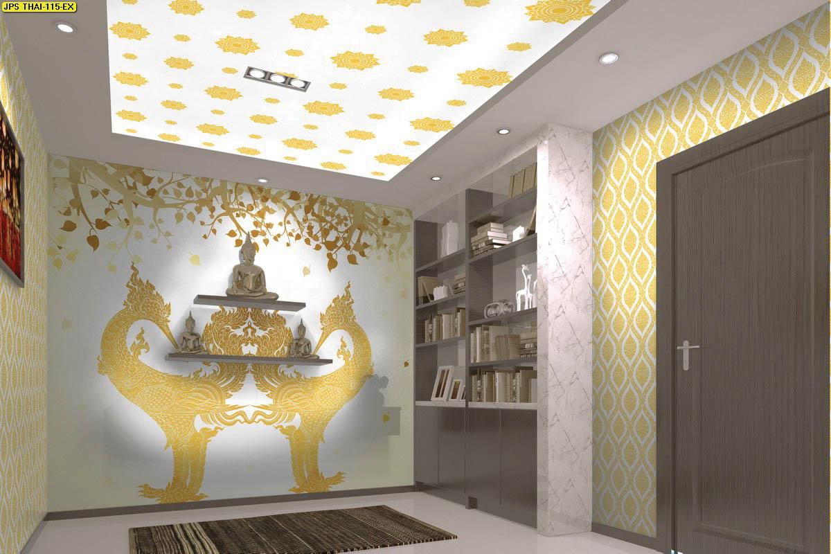 วอลเปเปอร์สั่งพิมพ์ ลายหงษ์คู่สีทอง ทรงสวยสง่างาม พื้นหลังสีขาวครีม