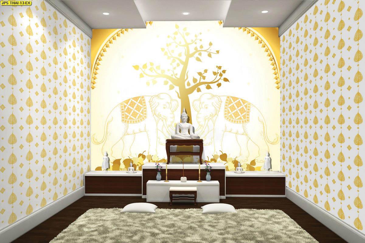 วอลเปเปอร์ลายช้างคู่ ใต้ต้นโพธิ์สีทอง พื้นหลังสีขาว