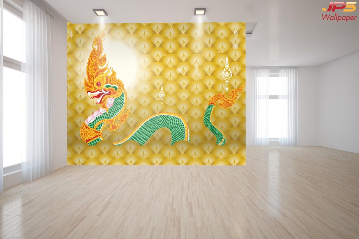 วอลเปเปอร์สั่งทำผ้าซาติน ลายพญานาคสีเขียว พื้นหลังสีเหลืองทองลายไทย