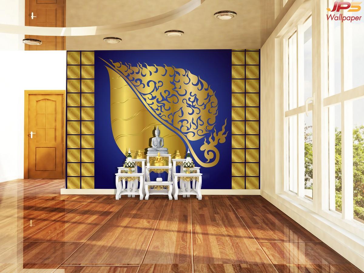 วอลเปเปอร์ติดผนัง ลายใบโพธิ์ใหญ่สีทอง ลวดลายเป็นเอกลักษณ์ พื้นหลังสีน้ำเงิน