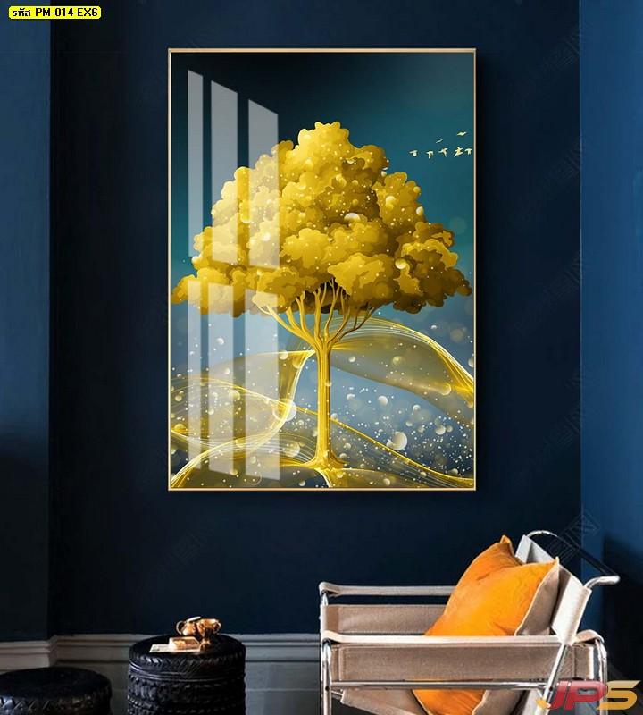 รับทําวอลเปเปอร์ตามสั่ง ภาพมงคลแต่งบ้าน ลายต้นไม้สีทอง
