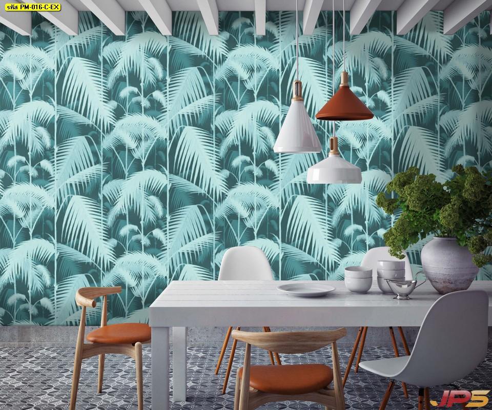 Print Wallpaper ลายสวนป่าเขียวขจี