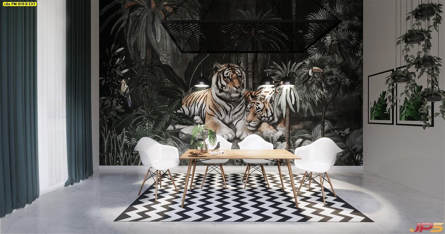 วอลเปเปอร์สั่งพิมพ์ตามแบบ ลายเสือคู่ในสวนป่า