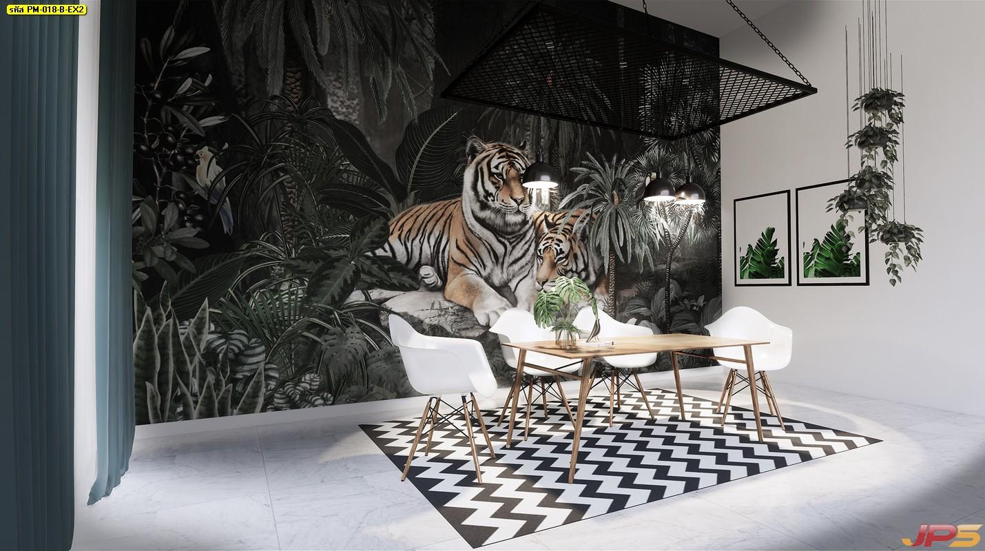 Print Wallpaper ลายเสือคู่ในสวนป่า