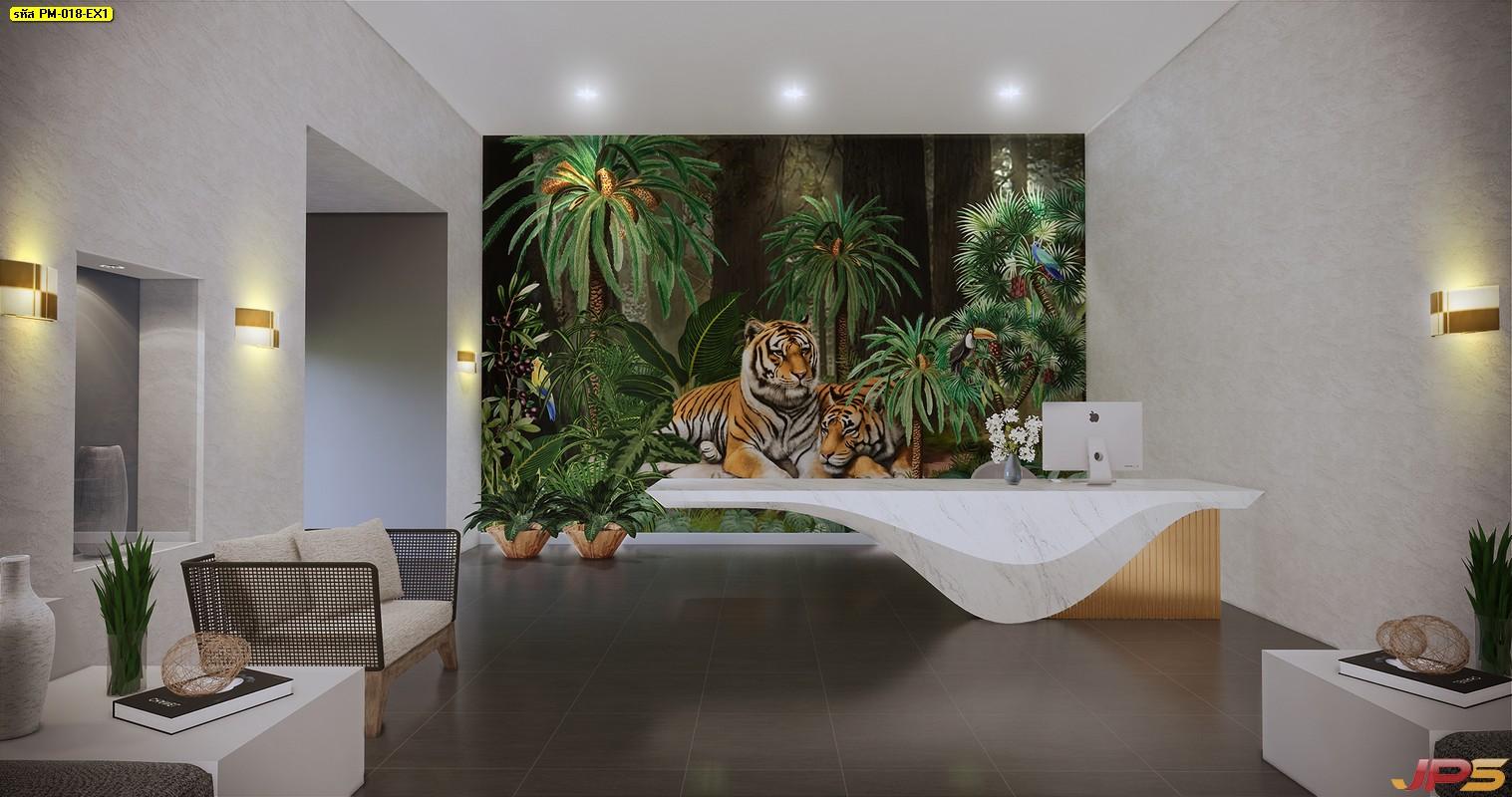 วอลเปเปอร์สั่งพิมพ์ตามแบบ ลายเสือนอนคู่กันในสวนป่าเขียวขจี