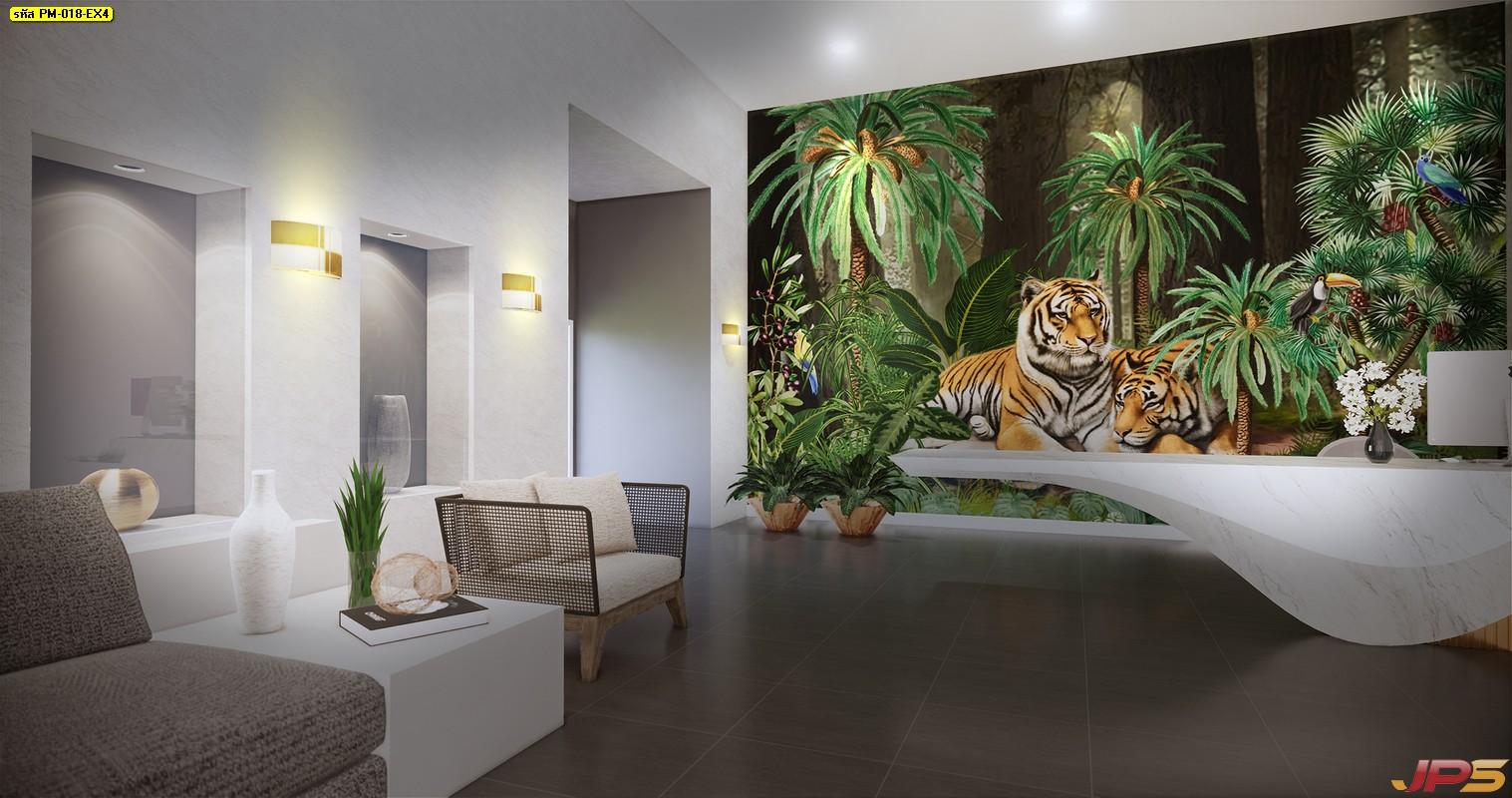 วอลเปเปอร์หมึกกันน้ำ ลายเสือนอนคู่กันในสวนป่าเขียวขจี