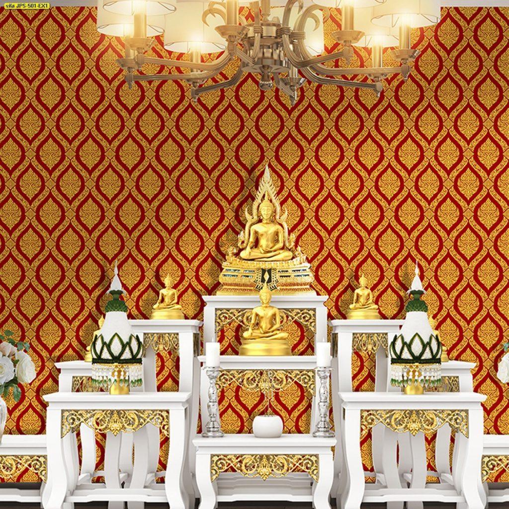 วอลเปเปอร์ลายไทยราคาถูก ลายพุ่มข้าวบิณฑ์สีทอง พื้นสีแดง ตกแต่งห้องพระ