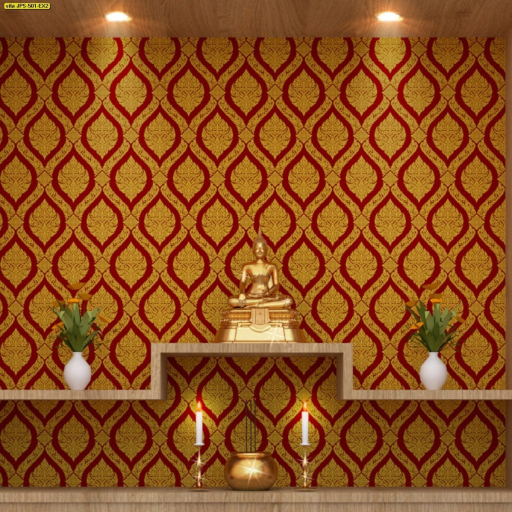 รับตกแต่งห้องพระด้วยวอลเปเปอร์ ลายพุ่มข้าวบิณฑ์สีทอง พื้นสีแดง มีสต๊อกพร้อมส่ง