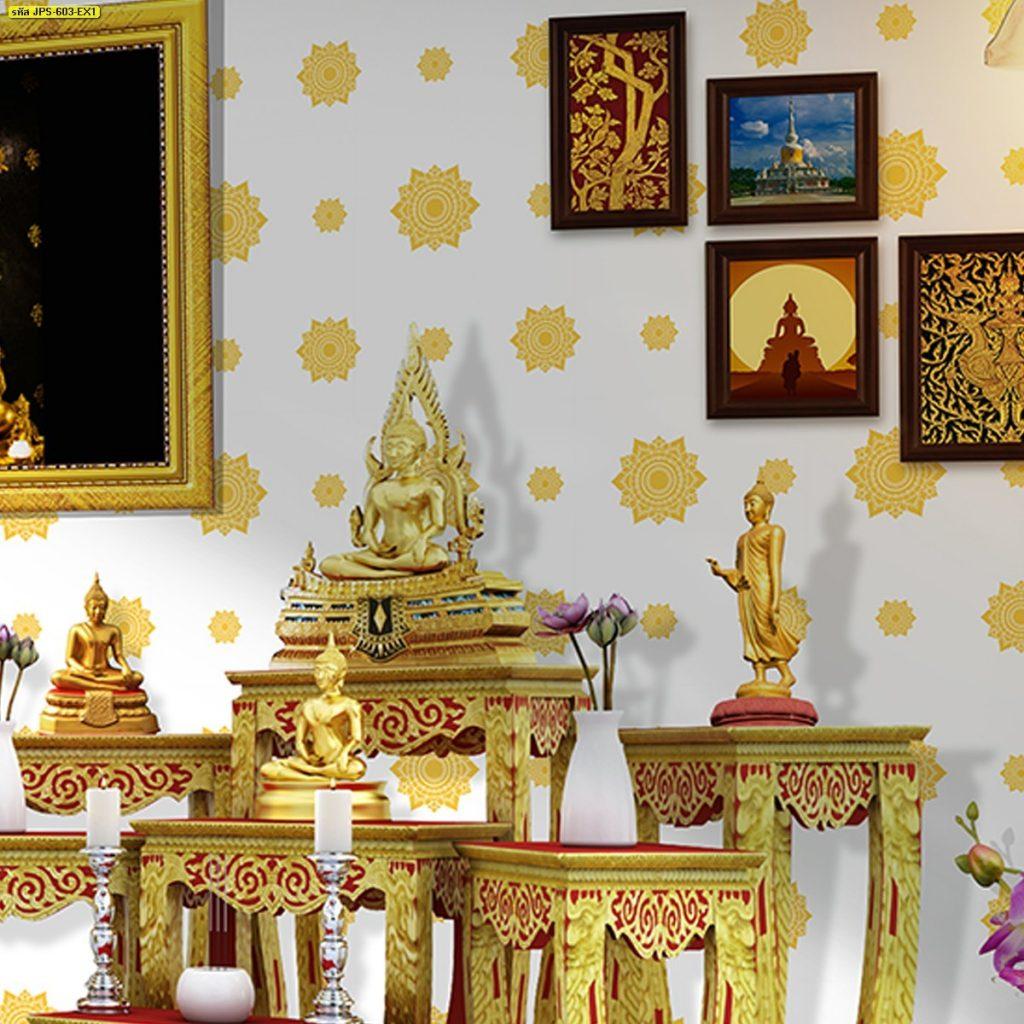 รับติดวอลเปเปอร์ลายไทย ลายดอกดาว สีทองพื้นขาว ตกแต่งผนังห้องพระ