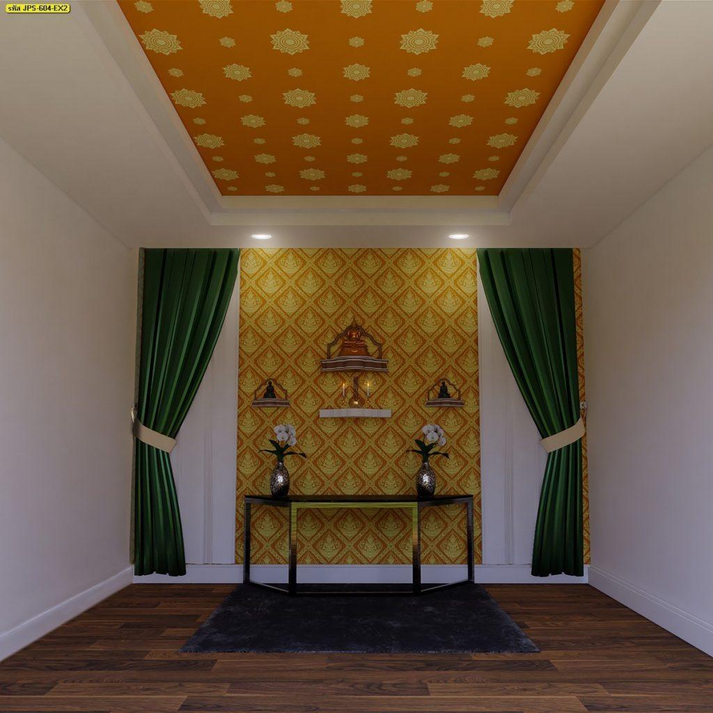 ฉากหลังห้องพระ วอลเปเปอลายดอกดาว โทนสีเหลือง