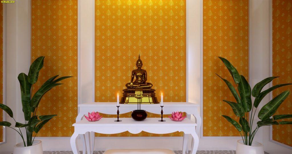 ตกแต่งฉากหลังห้องพระ ด้วยวอลเปเปอร์ติดผนังลายใบโพธิ์ โทนสีเหลือง ตกแต่งง่าย ราคาถูก อายุการใช้งานนาน